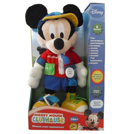 Детская игрушка Disney Микки учит одеваться (35 см)