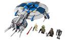 Детская игрушка Lego Star Wars Боевой корабль дроидов (75042)