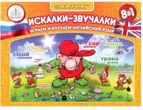 Детская игрушка Знаток Искалки-звучалки, Книга для говорящей ручки