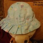 наша любимая панамка и другие головные уборы девочке до 3х лет