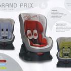 Автокресло для детей Bertoni (Бертони) Grand Prix 0-18 кг