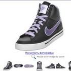 Кожаные Кеды Nike Sweet. Новые. Оригинал размер 37-38