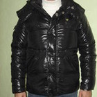 Большой выбор брендовых мужских пуховиков и курток