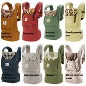 Эргорюкзак-переноска для детей, рюкзак-слинг Ergo baby