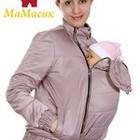 Куртка демисезонная 3в1 беременность, слингоношение, обычная куртка