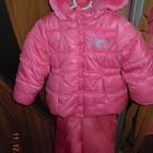 Раздельный зимний комбинезон mothercare розово-малиновый р. 80 см9-12 мес.