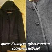 Б/У - Пальто с капюшеном