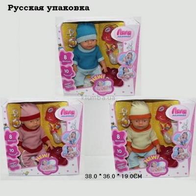 Кукла-пупс -Маленькая Ляля типа Baby born