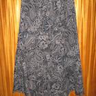 Эксклюзивная длинная юбка