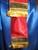 прокат детского костюма украинского козака. Фотография №5