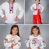 Вышиванки детские,мальчикам и девочкам.Футбольная форма.