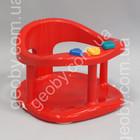 стульчик для купания новые