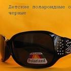Солнезащитные очки детские
