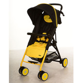New! Прогулочная коляска-трость Bambi Pilot M 3294-6, желтая