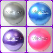 Мяч для фитнеса шар фитбол гимнастический для гимнастики беременных грудничков 65 см 3326