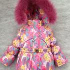 Зимние комбинезоны для девочек 86-110см