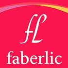 Faberlic под заказ! Самые выгодные условия! Приятные цены, скидки, акции!