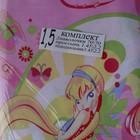 Принцесса -постельное белье для Вашей принцессы с доставкой прямо в замок:)