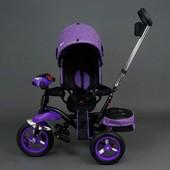 Детский трёхколёсный велосипед Best Trike 6595 Фиолетовый