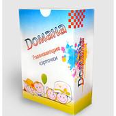 Обучающие карточки Домана на рус и укр языке. В наличии.