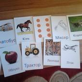 Обучающие карточки (Домана) на рус и укр. Набор 150 штук на плотном картоне.