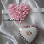 Сердце на повязке !