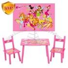 детский столик со стульчиками Winx