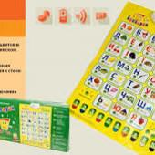интерактивный плакат Букварик (укр.язык) 7031