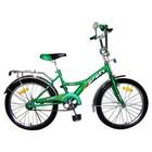 Велосипед PROFI детский 20д. P 2032A