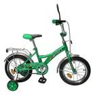 Детский Велосипед PROFI 14 P 1432 green