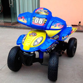 Детский квадроцикл M 2403ALR-4