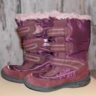 29 р Качественные, легкие, очень удобные ботиночки Water-tex из Германии