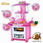 Кухня игровая детская - высокая 82 см со звуковыми и световыми эффектами
