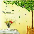 Красивые наклейки на стену