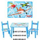 Новинки!!Детский столик два стула M 1699 Аэротачки