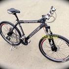 Велосипед Ardis Zsio 26'' горный