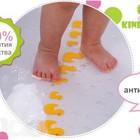 Антискользящий коврик для ванной Kinderenok UTTI