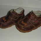 Демисезонные кожанные ботиночки MXM р. 19-20 ( по стельке 12,5-13см)