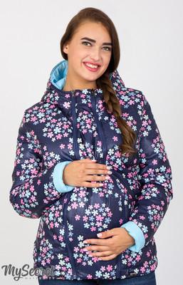 Куртка демисезонная floyd есть выбор цветов и размеров фото №1
