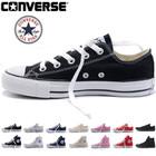 Стильные кеды Converse