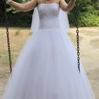 Эксклюзивное свадебное платье+ подарок