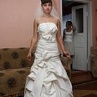 Продам красивое свадебное платье в идеальном состоянии