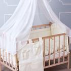 Набор постельного белья 8 предметов