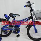 Велосипед двухколёсный Racer 16