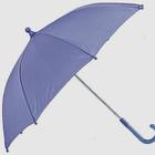 детские зонтики и плащи от дождя для детей Ариал