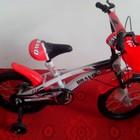 Велосипед детский 12 дюймов 12-70