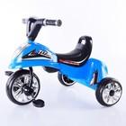 Велосипед М 5344