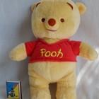 Погремушка - мягкая игрушка Винни пух  от Fisher-Price