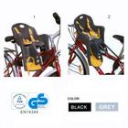 Велокресло tilly bt bcs-0001 до 15кг. Цена актуальная