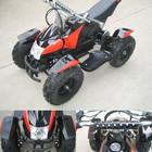 Квадроцикл для детей HL-E421В